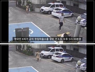 영국인이 감동한 한국 경찰