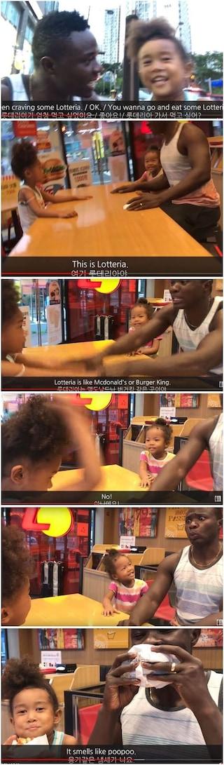 흑인이 롯데리아를 갔을때 반응... ㅠㅠ