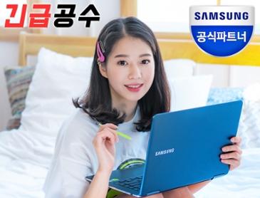 [179만원 대/SSD 무상업글] 삼성노트북PenS NT950SBE-X716A 긴급공수 특가!