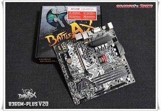 최강 가성비~! COLORFUL BATTLE-AX B365M-PLUS V20 STCOM