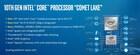 주간뉴스 8/25 - 10세대 코맷레이크, 400시리즈 칩셋, 핫 칩스, 라이젠 3500, 애플 일자리 드립, 갤럭시 노트 10 분해, 3.5mm USB-C 젠더, 안드로이드 11