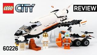 레고 시티 60226 화성 연구 셔틀(LEGO City Mars Research Shuttle)  리뷰_Review_레고매니아_LEGO Mania