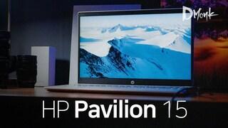 100만원 미만의 품격있는 노트북, HP 파빌리온 15 (cs2085tx)