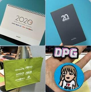 다나와 포인트로 'DPG 굿즈' 선착순 구매하세요!
