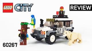 레고 시티 60267 사파리 오프로더(LEGO City Safari Offroader)  리뷰_Review_레고매니아_LEGO Mania