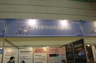 [똑똑한 참관씨] 마이크로닉스와 함께 한 2020 서울 오피스페어 참관기