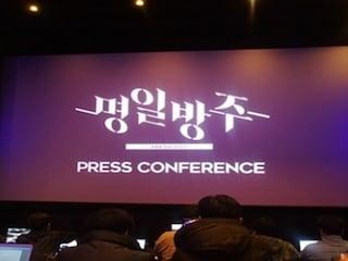 YOSTAR, 모바일 디펜스 RPG '명일방주' 한국 서버 정식 출시