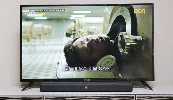 43인치 가성비 끝판왕 TV