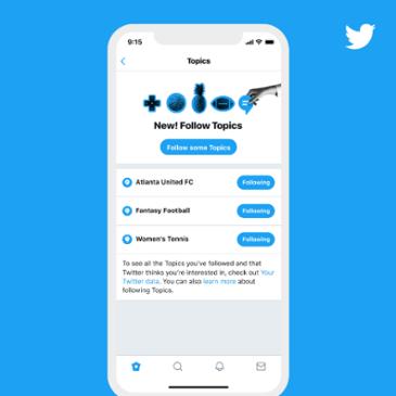 [트위터 활용하기] 사용자의 '관심'에 관심 많은 트위터 새 기능