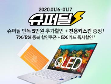 [G마켓 슈퍼딜] 삼성갤럭시북 이온 NT950XCJ-K78A 할인행사