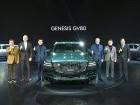 제네시스 GV80, 프리미엄 SUV의 조건을 충족하다