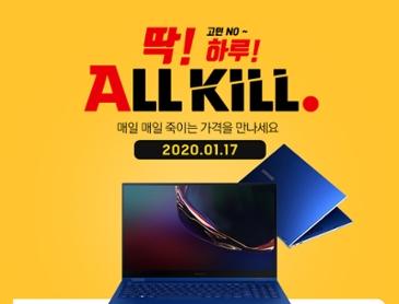 삼성 갤럭시북 플렉스 NT950QCG-X716A 올킬특가 단하루