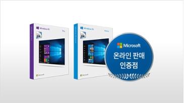 """정품 윈도우는 """"마소 온라인 판매 인증점"""" 마크만 보고 구매하면 됩니다."""