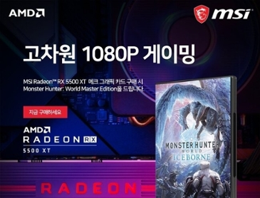 MSI, 그래픽카드 '라데온 RX 5500 XT 메크 OC 4GB' 출시
