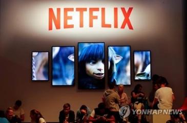 넷플릭스, 올해 콘텐츠에 20조원 투자…2028년엔 30조원