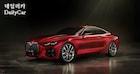 BMW가 공개한 '콘셉트 4'..수직 키드니 그릴 '인상적'