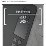 [드로잉태블릿] 베이크(VEIKK) A50 사용해보니