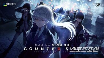 넥슨, 첫 서브컬처 게임 '카운터사이드' 2월 4일 출시