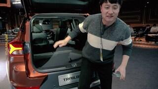 트레일 블레이저의 세가지 얼굴! feat. 북미형과 다른 점은?