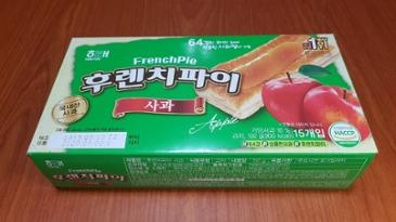 잘 부서지지만 너무 맛있는 해태 '후렌치파이 사과'
