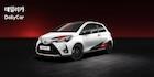 토요타, 야리스 기반 소형 SUV 개발 계획..유럽시장에 도전장