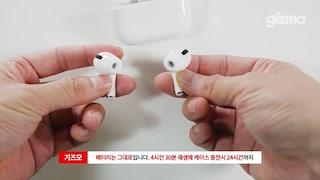 20만원대 이상 무선이어폰 BEST 5 (기즈모 베스트5  2020년 01월 기준)