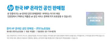 한컴오피스!(7%중복)HP Core 14s-dq1002TU 10세대 i3/Full HD IPS패널/DDR4 4G/약1.43Kg