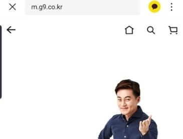 스피킹맥스 1년무제한 자유이용권 189,000원