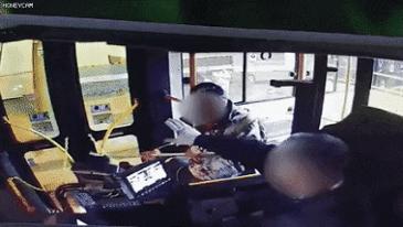 경기도 수원 버스기사 대걸레 폭행