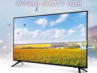 지원아이앤씨코리아 'InstantON UHD UV430 UHDTV HDR' 3천대 판매 기념 할인