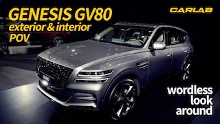 [4K] GENESIS GV80 Exterior & Interior POV / Wordless look around