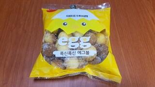 부드럽고 달달한 맛의 삼립 '폭신폭신 에그볼'