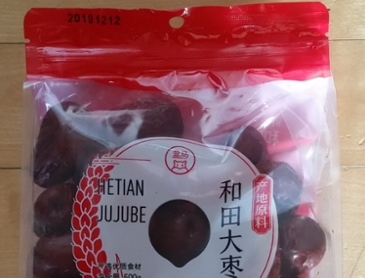 [먹거리 소개# 245] 중국산 먹거리 2종 - 대추와 꿀땅콩