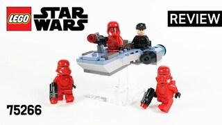 레고 스타워즈 75266 시스 트루퍼 배틀 팩(Star Wars Sith Troopers Battle Pack)  리뷰_Review_레고매니아_LEGO Mania