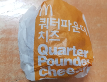 맥도날드 쿼터파운더 치즈버거