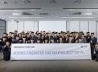 BMW, 현지 사회 공헌 프로그램 강화한다.