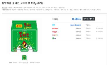 삼양 불타는 고추짜장*8봉=8,580원+무료배송