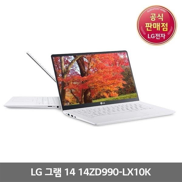G마켓 타임딜 LG 14ZD990-LX10K