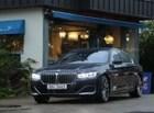 플래그십 이상의 럭셔리 세단 2019 BMW M760Li xDrive시승기