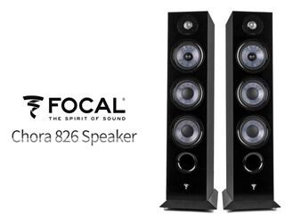 [리뷰] 세대교체의 최대 수혜자 Focal Chora 826 Speaker