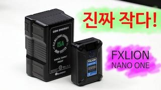 작은 V마운트 배터리를 찾으셨나요? FXLION NANO ONE