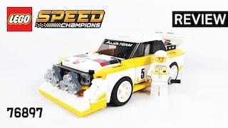 레고 스피드챔피언 76897 1985 아우디 스포트 콰트로 S1(1985 Audi Sport quattro S1)  리뷰_Review_레고매니아_LEGO Mania