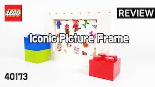 레고 40173 멋진 사진 액자(LEGO Iconic Picture Frame)  리뷰_Review_레고매니아_LEGO Mania