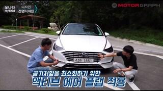 [추석 특집1] 리터당 20.1km!!! 연비로는 깔 게 없는 차 '쏘나타 하이브리드'...솔라루프에 대한 솔직한 평가는???