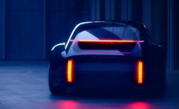 현대차, 전기차 디자인 제시하는 콘셉트카 '프로페시' 티저 공개