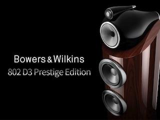[리뷰] 802 D3가 어쿠스틱 악기처럼 변신했다 B&W 802 D3 Prestige Edition