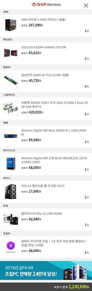 3D작업용 모니터 (4K/QHD) 추천 부탁드립니다!