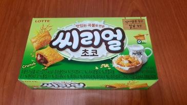 맛있는 곡물로 만든 롯데 '씨리얼 초코'