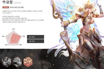 뮤 이그니션2 사전예약 진행중!!