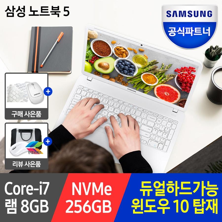 [네이버 특별 이벤트] 대학생 가성비 노트북, 삼성노트북5 NT550EBE-K78A 업그레이드 이벤트!